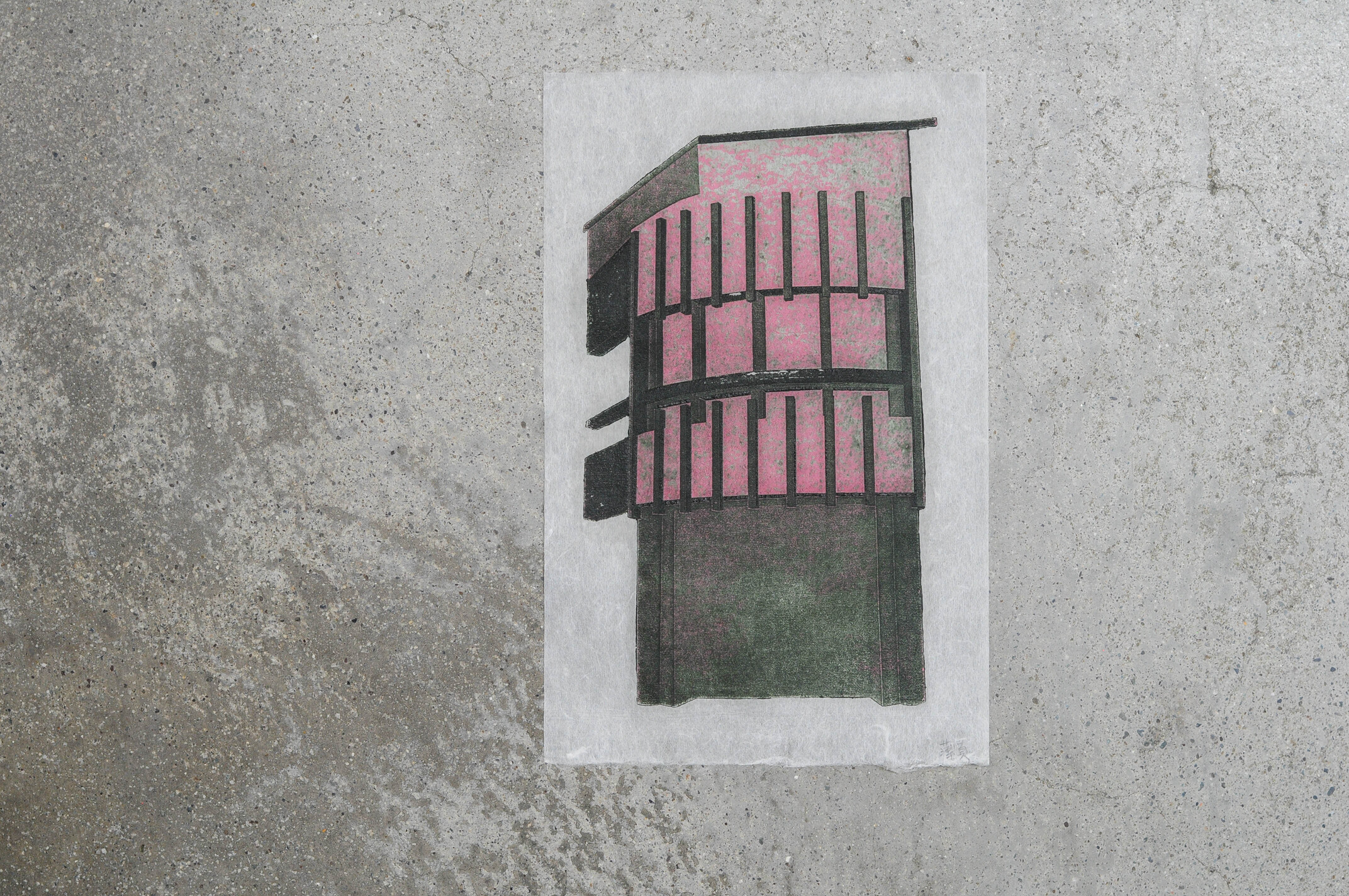 薄頁楮皮紙1號